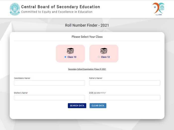 CBSE 10th Roll Number Download