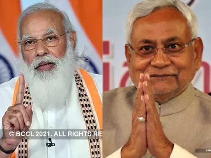 nitish kumar is pm material says jdu leader upendra kushwaha