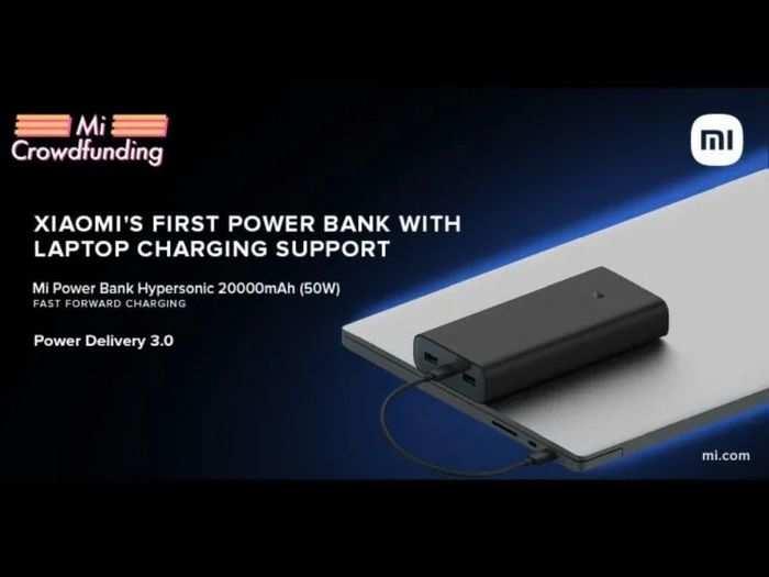 स्मार्टफोन से लेकर लैपटॉप को झट से चार्ज करेगा Mi HyperSonic Power Bank, देखें फीचर्स