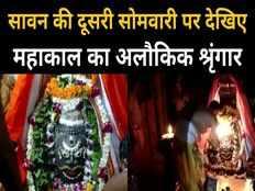 mahakal ki bhasmarti video grand makeup and incineration of mahakal on second monday of sawan see