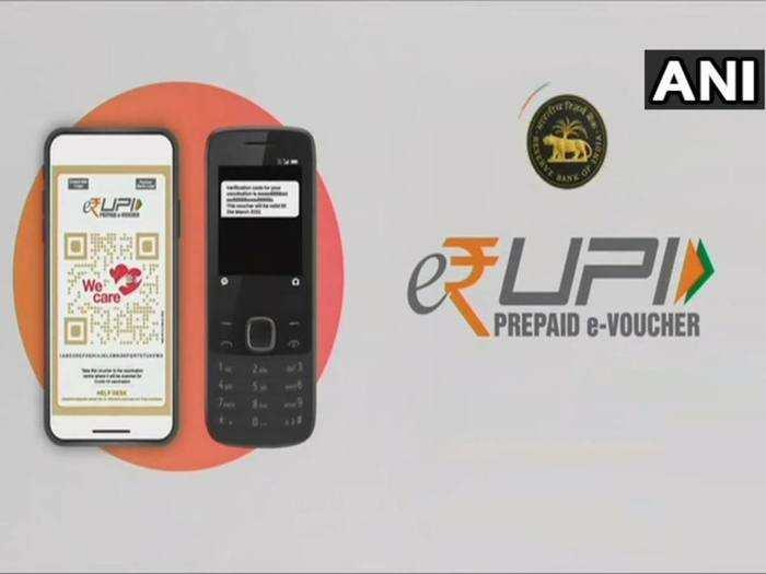 pm narendra modi launched digital payment solution e-rupi