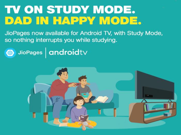 JioPages Study mode