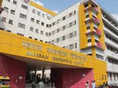 ward boy raped accused absconding with female patient in government hospital of indore