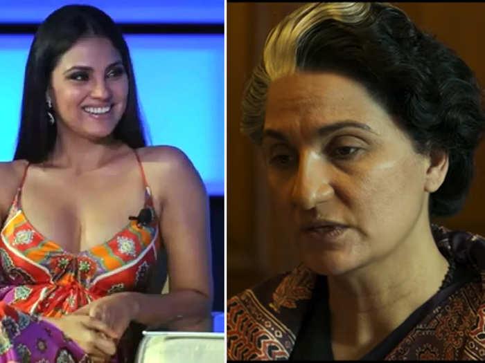 lara dutta unrecognizable in bell bottom: Lara Dutta unrecognizable look in  akshay kumar starrer Bell Bottom:शर्त है, अक्षय कुमार की 'बेल बॉटम' में  लारा दत्ता को पहली नजर में आपने भी नहीं