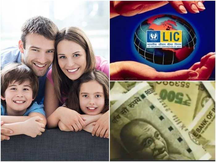 LIC Arogya Rakshak Policy
