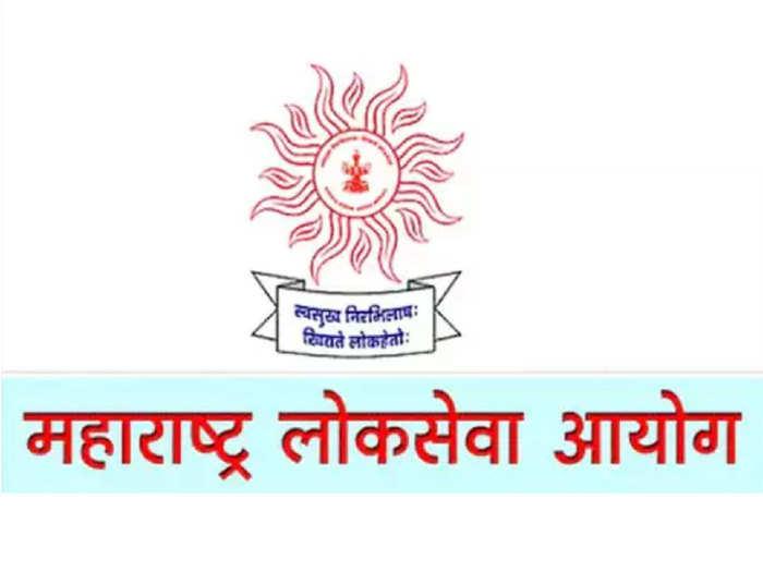 MPSC Exam 2021:महाराष्ट्र दुय्यम सेवा अराजपत्रित गट-ब संयुक्त पूर्व परीक्षेची तारीख जाहीर