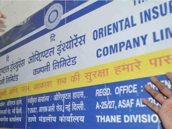 निजीकरण के विरोध में सरकारी साधारण बीमा कंपनी में हड़ताल (File Photo)
