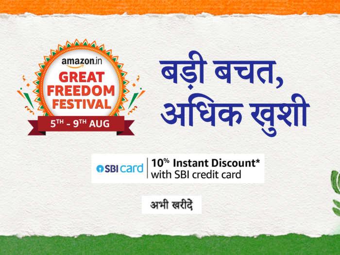 Great Freedom Festival