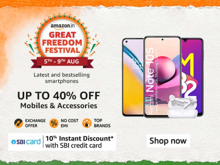 Great Freedom Festival : बंपर डिस्काउंट पर मिल रहे हैं ये लेटेस्ट स्मार्टफोन, देखें यह खास लिस्ट
