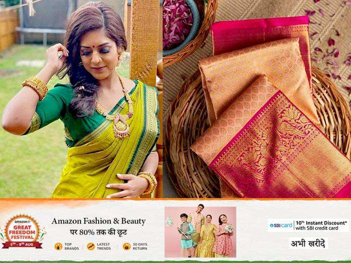 Festival Wear Saree : फ्रीडम सेल से 70% तक की छूट पर मिल रही हैं सिल्क की ये 5 अट्रैक्टिव साड़ियां