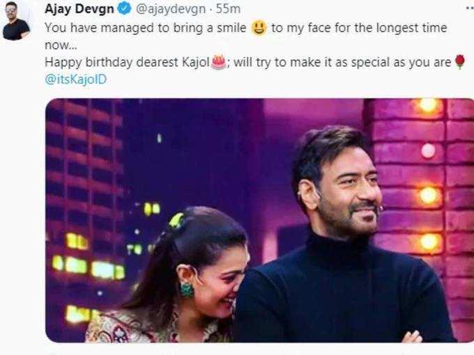 Ajay Devgan tweeted on Kajol's birthday