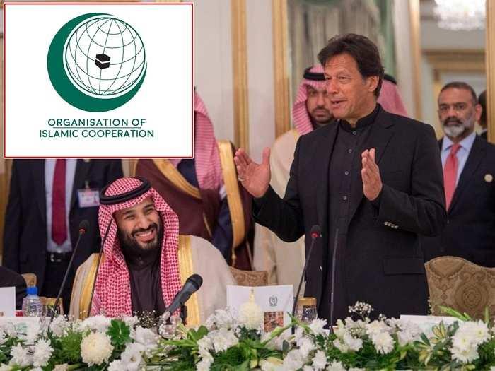 OIC Pakistan 111