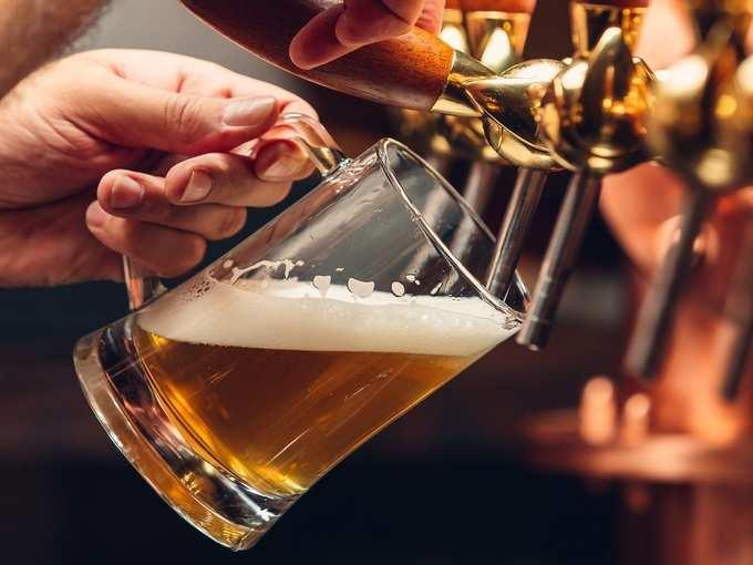 इंटरनेशनल बीयर डे (International Beer Day)