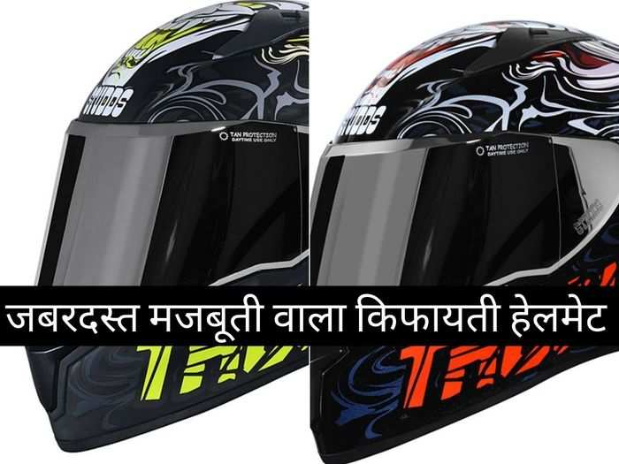 studds thunder d9 decor full face helmet launched in india at rs 1895