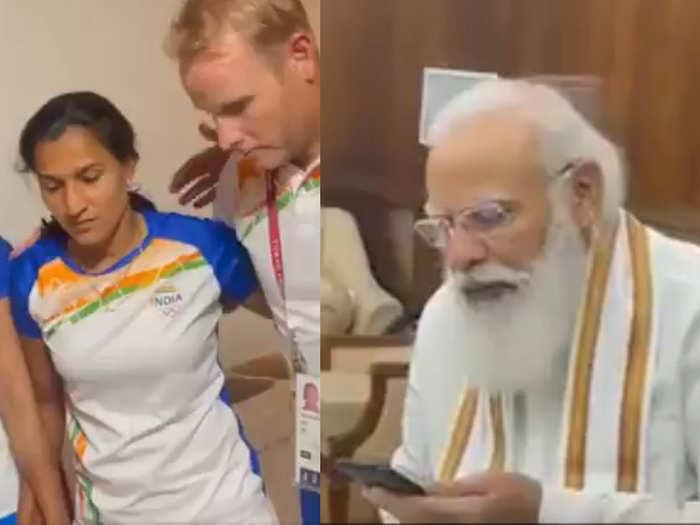 PM मोदींचा महिला हॉकी संघाला फोन