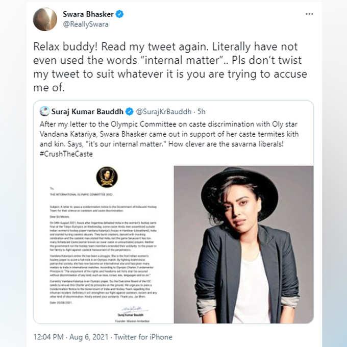 swara-tweet