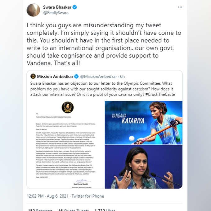 swara-tweet2