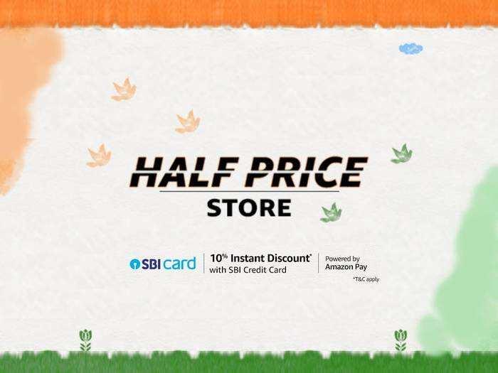 Half Price Store से कम प्राइस में मिलेंगे इलेक्ट्रॉनिक गैजेट, पाएं और भी बहुत कुछ