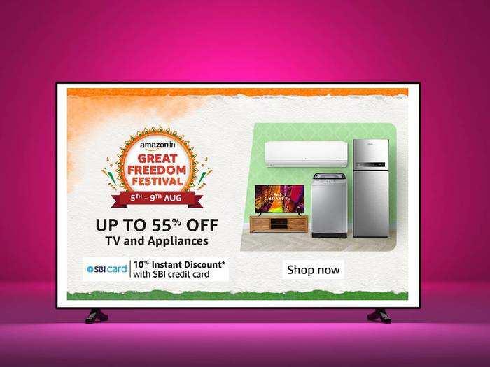 ग्रेट फ्रीडम फेस्टिवल सेल से खरीदें Smart LED TV, मिल रही है 16 हजार रुपए तक की शानदार छूट