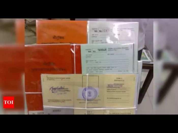 ration card (1)