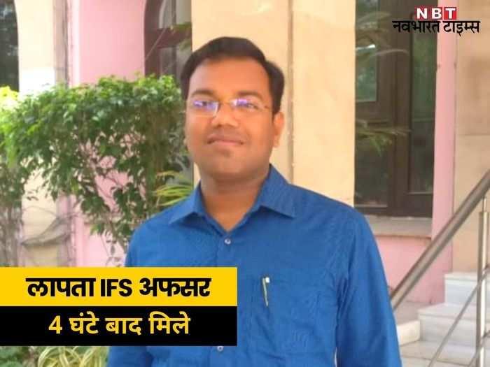 rajasthan news live update - 2021-08-12T010901.099
