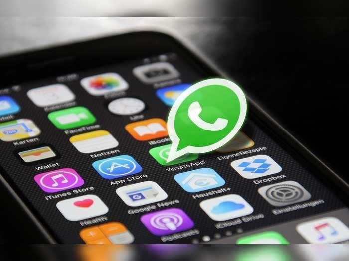 Whatsapp ನಲ್ಲಿ ಬೇಡವಾದ ಚಾಟ್ ಹೈಡ್ ಮಾಡುವುದು ಹೇಗೆ?