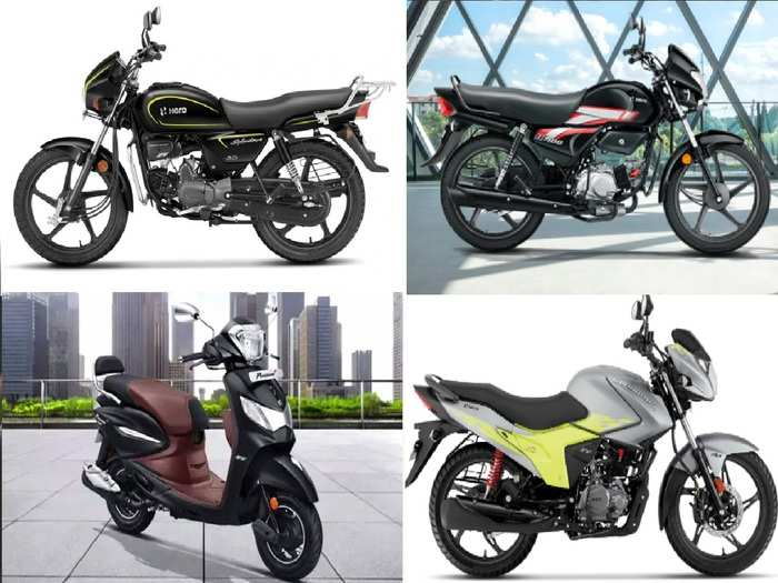 Hero Motocorp Bikes Sales Report Splendor Plus