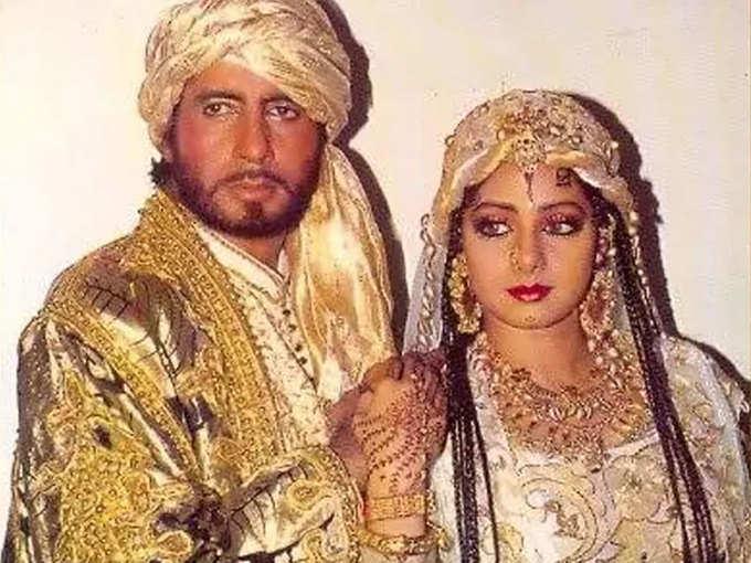 Amitabh Bachchan became Afghan Badshah Khan