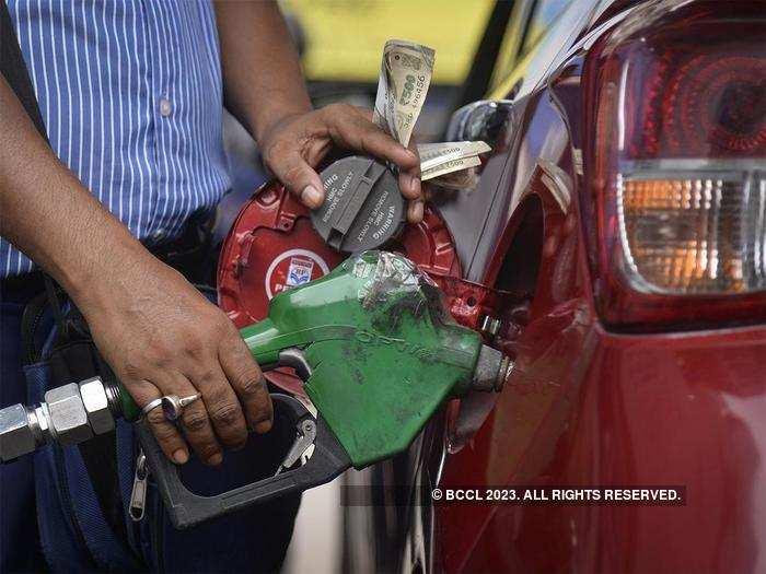 Fuel petrol