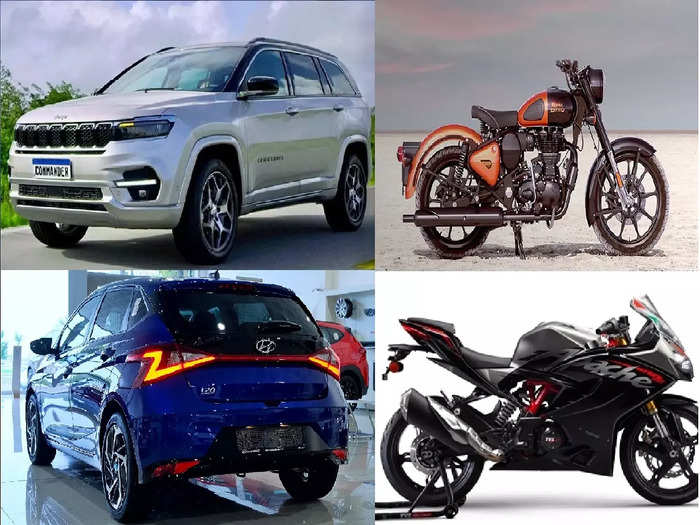Upcoming Car And Bike Launch Price Features