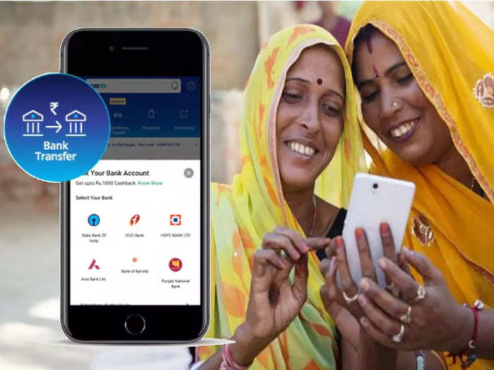 How to do a bank-to-bank money transfer using Paytm