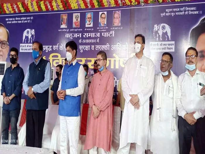 prabuddha sammelan in ghazipur: BSP के प्रबुद्ध सम्मेलन से पहले क्यों गायब  रहे होर्डिंग-पोस्टर? मायावती की खास 'स्ट्रेटेजी' से विपक्षी खेमे में बढ़ी  बेचैनी ...