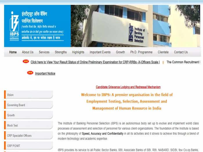 IBPS RRB PO prelims Result 2021
