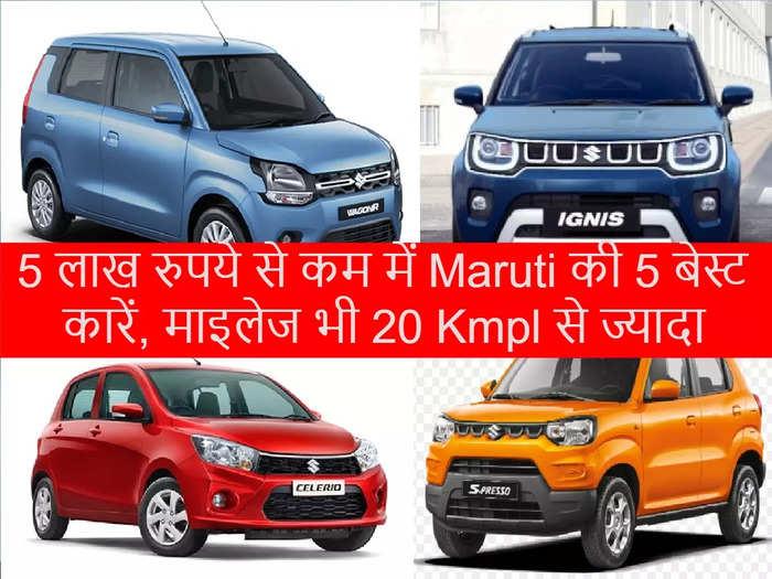 Maruti Suzuki Car Under 5 Lakh With Best Mileage