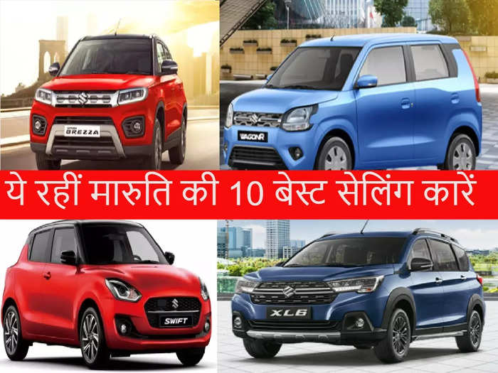 Maruti Suzuki Car Sales Report July 2021 WagonR