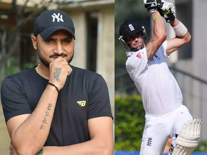IND vs ENG: India will lose... Bhajji reacted to Kevin Pietersen's prediction
