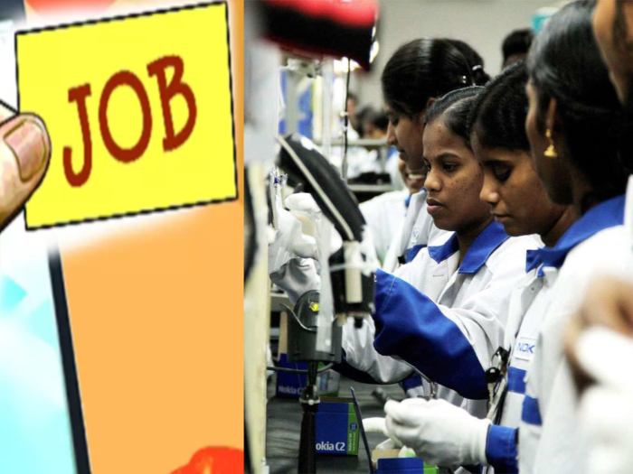 2 lakh Jobs in Foxconn For iPhone 13 production