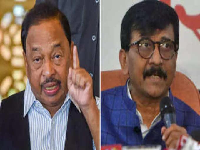 Sanjay Raut VS Narayan Rane
