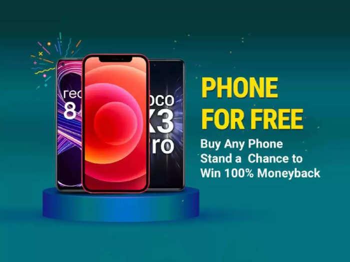 Flipkart Phone for Free