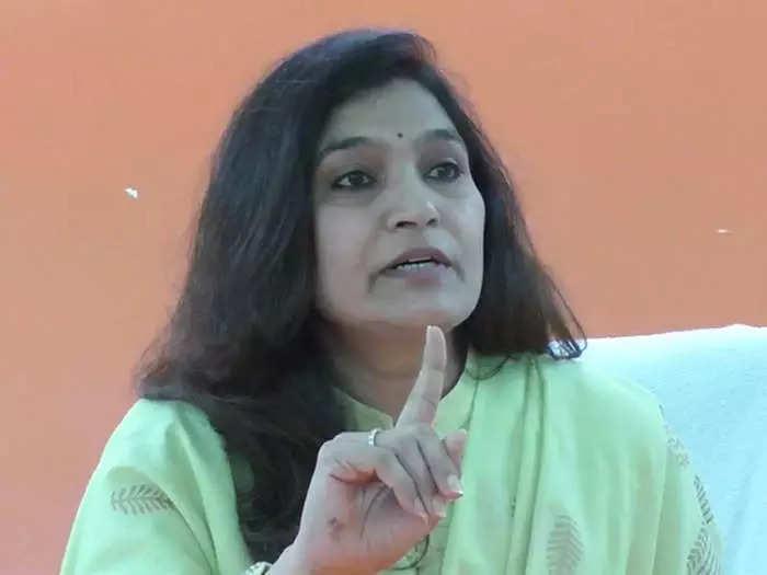 mp bhavana gawali ed news today