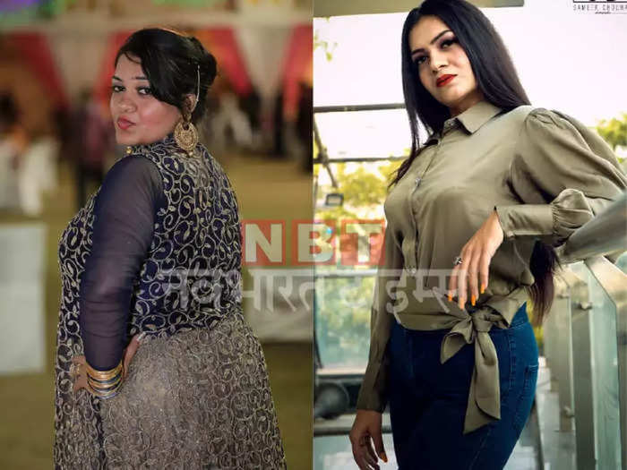 with the help of this simple diet plan and daily walking, 26 year old girl lost 52 kg weight, find out her real life weight loss story