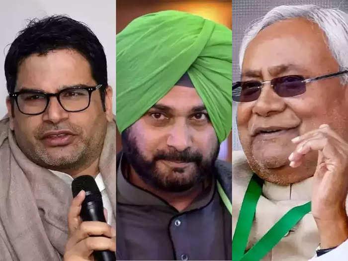 pure politics navjot singh sidhu in danger of being hit wicket prashant kishore behind sushmita dev joining tmc