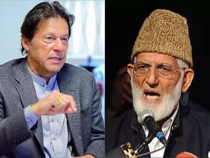 Imran-Khan-Geelani