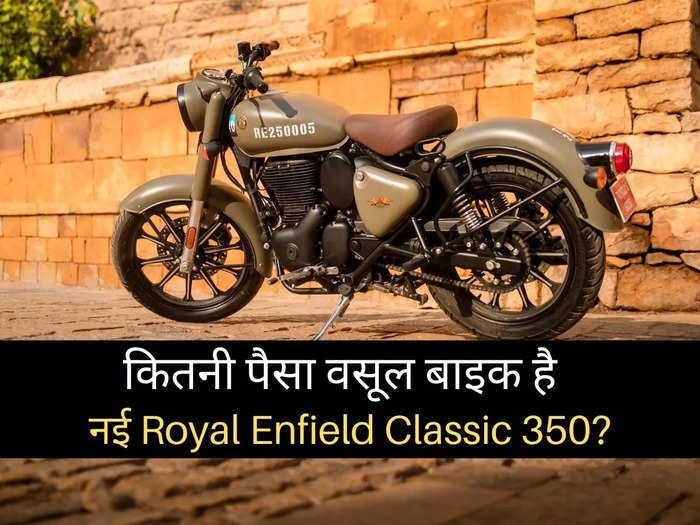 2021 royal enfield classic 350 from price features variants engine to specifications here are everything that you shold know