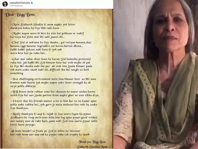 Sidharth Shuklas Mother Rita Shukla Open Letter for his son