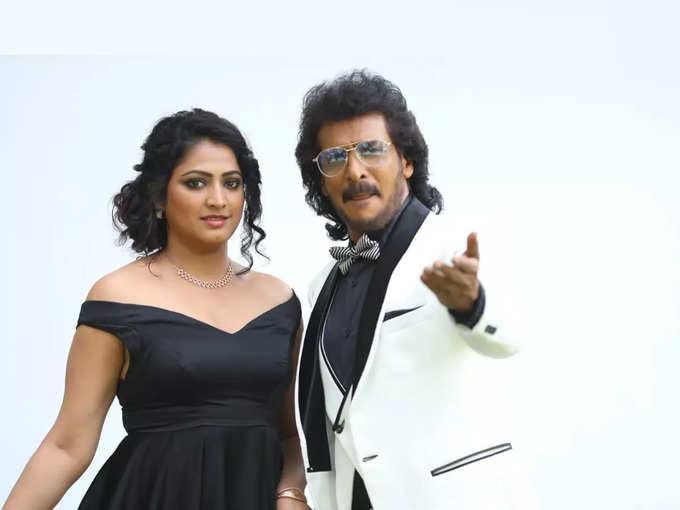 Lagaam Movie: ನಟ ರಿಯಲ್ ಸ್ಟಾರ್ ಉಪೇಂದ್ರ, ಹರಿಪ್ರಿಯಾ ಲಗಾಮ್ ಸಿನಿಮಾದ ಫೋಟೋಗಳು!