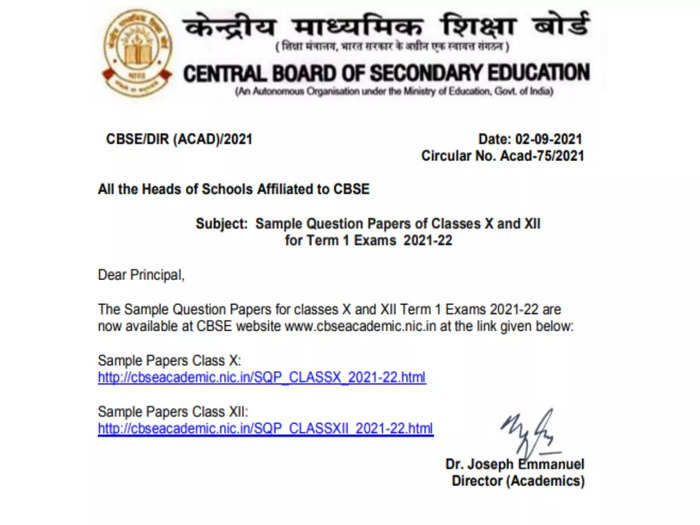 CBSE Board Exam 2022 Sample Papers