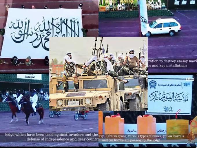 Taliban Parade Final 01