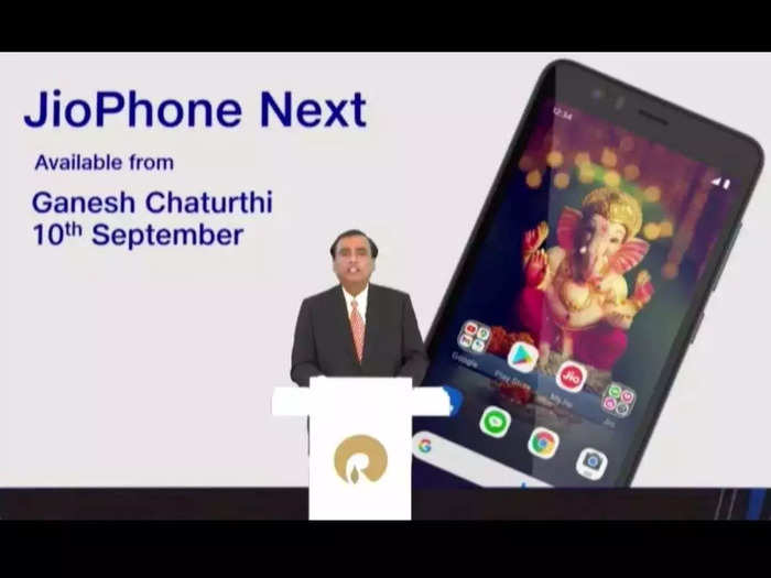 jiophone next will compete with these 4 smartphones in terms of price and features read details