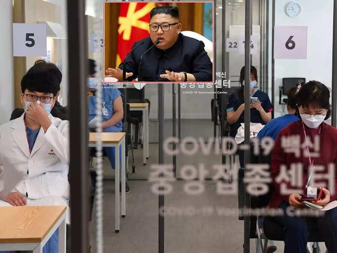 واکسن 111 کره شمالی